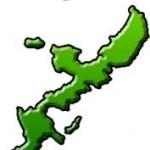【沖縄でブラックOK即日融資の優良街金】