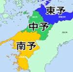 愛媛県でも即日融資が絶対大丈夫な優良街金を紹介します!