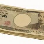 奈良県で即日融資をするなら街金も便利!